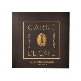 Carré de café noir à croquer enrobé de beurre de cacao 50g
